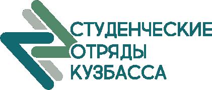 РСО Российские студенческие отряды Кемерово